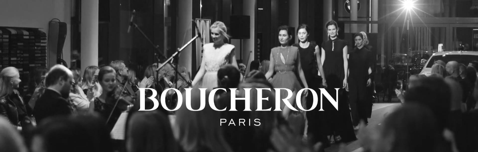 BOUCHERON BMW&MINI FASHION SHOW